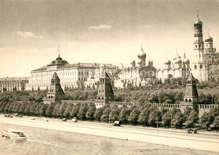 03.01.2019 | Bild des Tages | Moskau um 1900 | Dream Boy Blog
